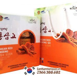Cao hồng sâm Achimmadang hộp 2 lọ bồi bổ sức khỏe toàn diện