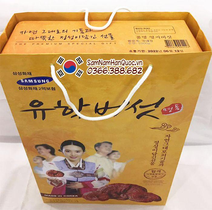 Mua Nấm linh chi Uhak Hàn Quốc chính hãng