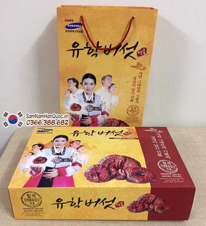 Mua nấm linh chi Uhak Hàn Quốc làm quà tặng