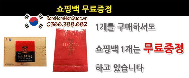 Bán Hồng sâm thái lát tẩm mật ong nhập khẩu Hàn Quốc