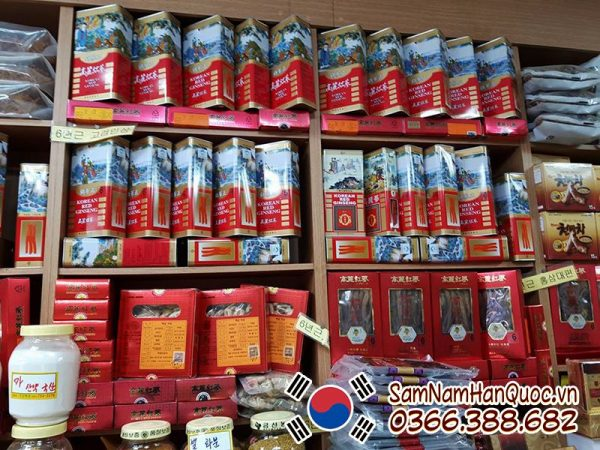 Nhân sâm khô Hàn Quốc 37.5g Daedong giá rẻ nhỏ gọn tiện dụng