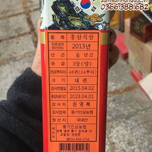 Hồng sâm khô Hàn Quốc 300g Daedong hộp thiếc chính hãng