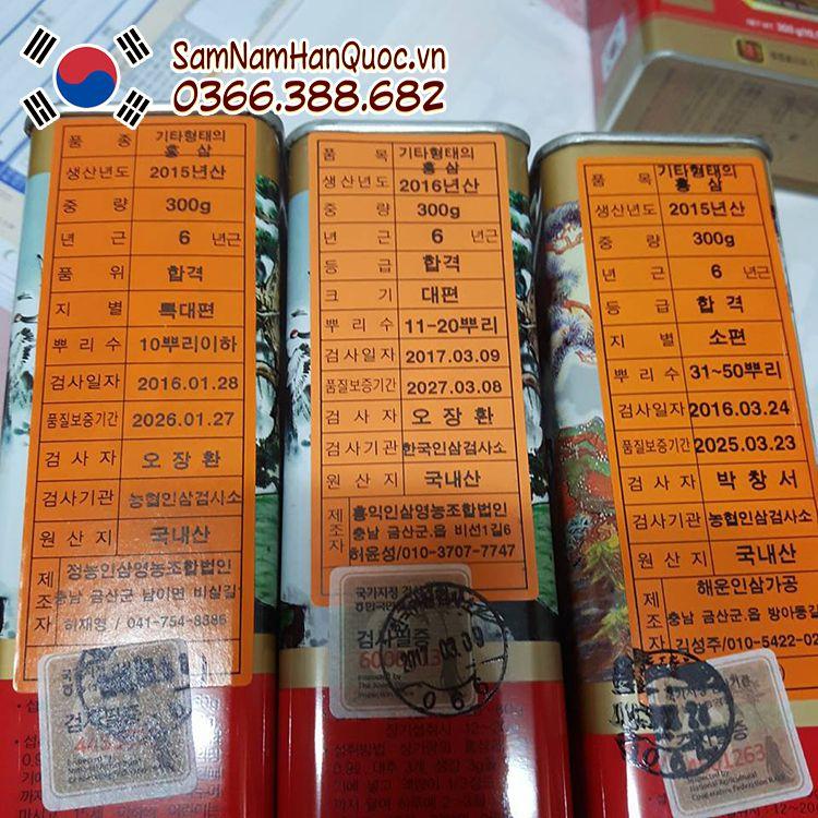 mua Nhân sâm khô Hàn Quốc 300g giá rẻ