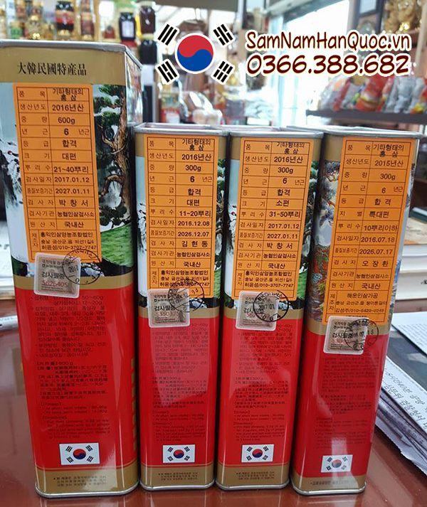 Nhân sâm khô Hàn Quốc 300g