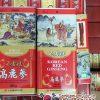 Nhân sâm khô Hàn Quốc 300g | Sâm khô 300g giá rẻ chính hãng