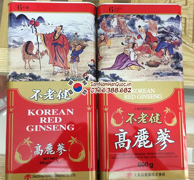 mua Nhân sâm khô Hàn Quốc 600g chính hãng giá rẻ