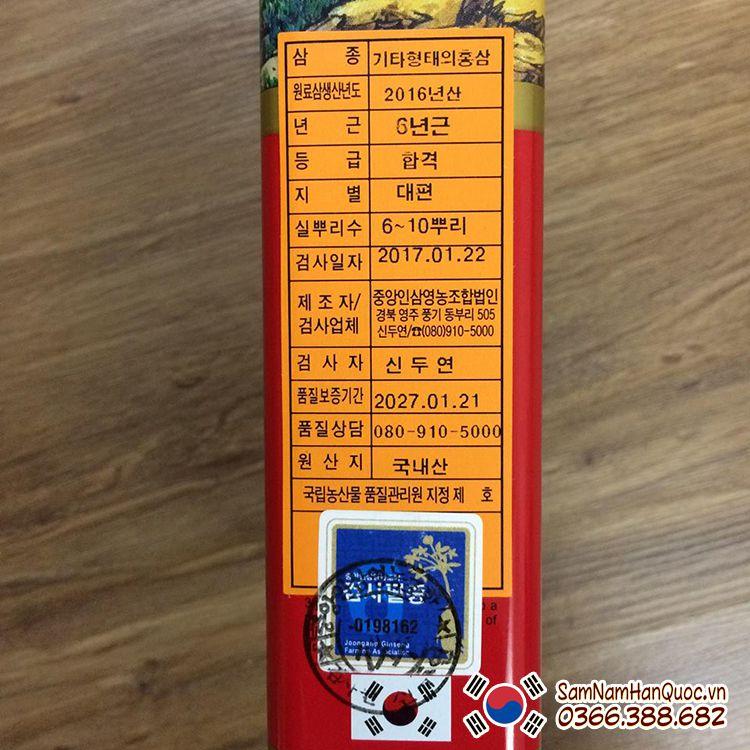 Nhân sâm khô Hàn Quốc 600g xách tay