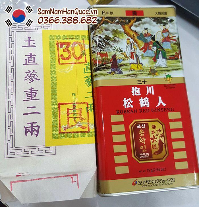 cách sử dụng Nhân sâm khô Hàn Quốc 75g đúng tiêu chuẩn