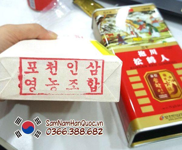 Nhân sâm khô Royal 150g Hàn Quốc cao cấp chính hãng giá rẻ