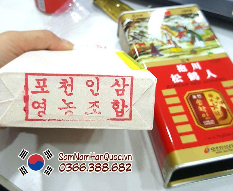 cách bảo quản Nhân sâm khô Hàn Quốc 75g
