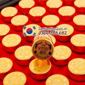 Đông trùng hạ thảo hộp 30 viên Hàn Quốc giảm căng thẳng mệt mỏi