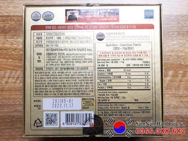 Cao hồng sâm 365 2 lọ 240g Hàn Quốc chính hãng giá rẻ