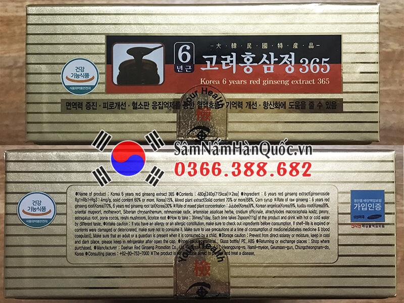 Cao hồng sâm 365 2 lọ 240g Hàn Quốc