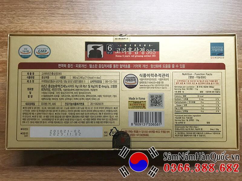 Cao hồng sâm Hàn Quốc 365 hộp 4 lọ 240g