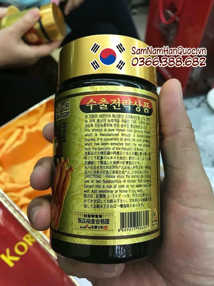 Cao hồng sâm 365 hộp 4 lọ Hàn Quốc