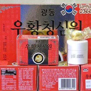 Sâm Nấm Hàn Quốc