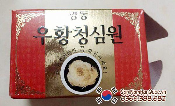 An cung ngưu hoàng tổ kén hộp đỏ chính hãng Hàn Quốc