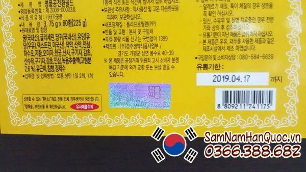 Đông trùng hạ thảo hộp gỗ 60 viên cao cấp chính hãng Hàn Quốc