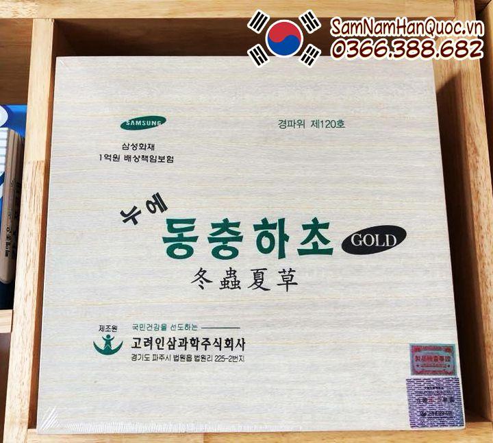 Đông trùng hạ thảo nước hộp gỗ 60 gói x30 ml nâng cao chức năng gan thận