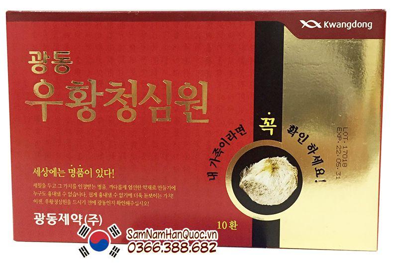 tác dụng của An cung ngưu hoàng hoàn Hàn Quốc