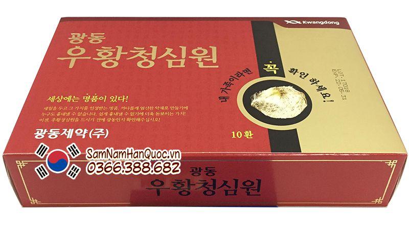 cách bảo quản An cung ngưu hoàng hoàn Hàn Quốc đúng tiêu chuẩn