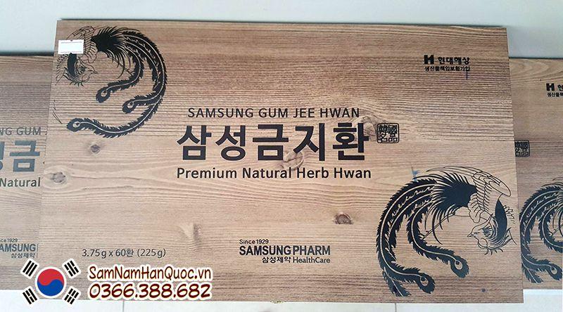 An cung ngưu hoàng hoàn hộp gỗ Hàn Quốc