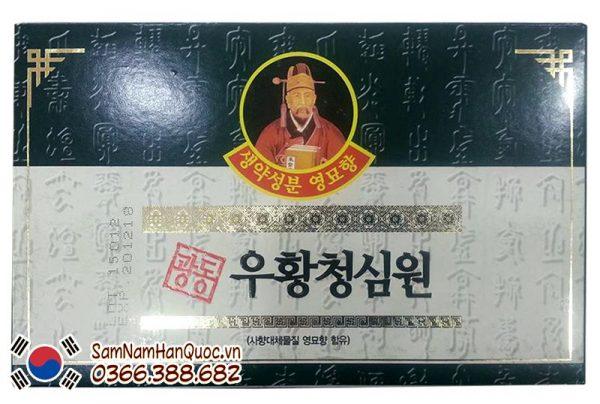 An cung ngưu hoàng hoàn hộp xanh giá rẻ chính hãng Hàn Quốc