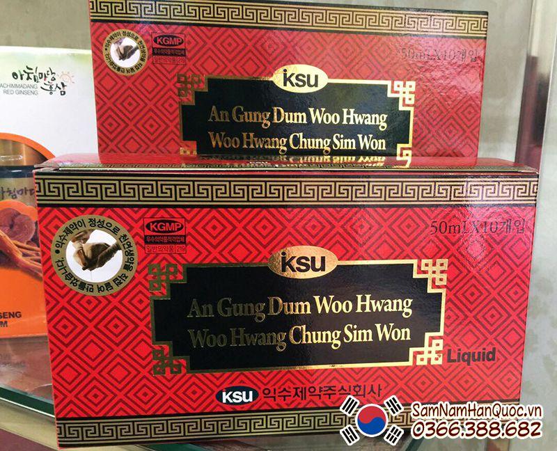 An cung ngưu hoàng hoàn Hàn Quốc dạng nước hộp đỏ 10 chai 50ml