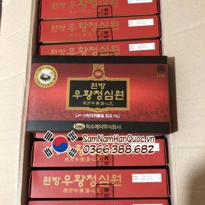 An cung ngưu hoàng hoàn IKSU hộp đỏ chính hãng Hàn Quốc