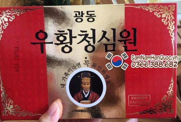 An cung ngưu hoàng hộp đỏ Vũ Hoàng Thanh Tâm Hàn Quốc