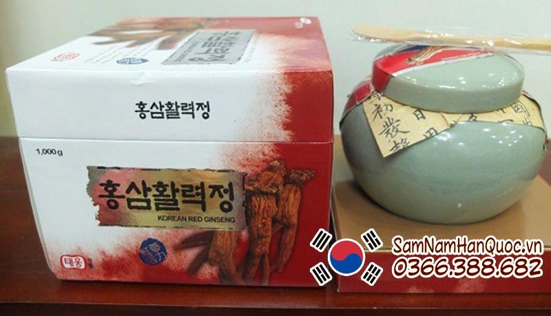 mua bán Cao hắc sâm Hàn Quốc giá rẻ