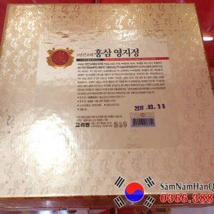 Cao hồng sâm linh chi 250gx2 Goryeowon tăng cường sức khỏe
