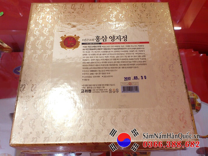 địa chỉ bán Cao hồng sâm linh chi 250gx2 Goryeowon chính hãng
