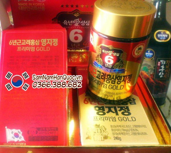 Cao hồng sâm linh chi Hàn Quốc 240gx2 giá rẻ, chính hãng