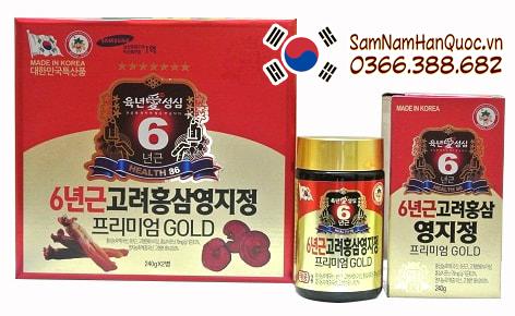 Chọn hồng sâm Hàn Quốc làm quà biếu tặng người thân có được không?