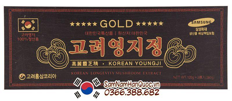 mua Cao linh chi hộp đen Hàn Quốc chính hãng giá rẻ