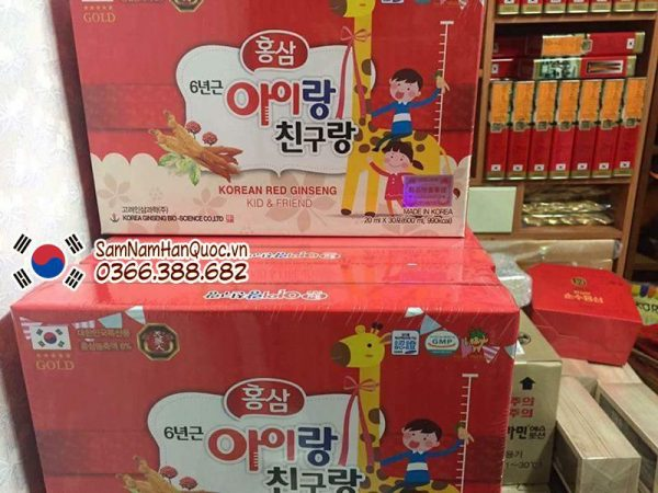 Hồng sâm Baby hươu cao cổ Hàn Quốc hộp 30 gói x 20ml