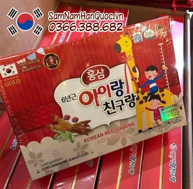 Hồng sâm Baby Hàn Quốc cao cấp