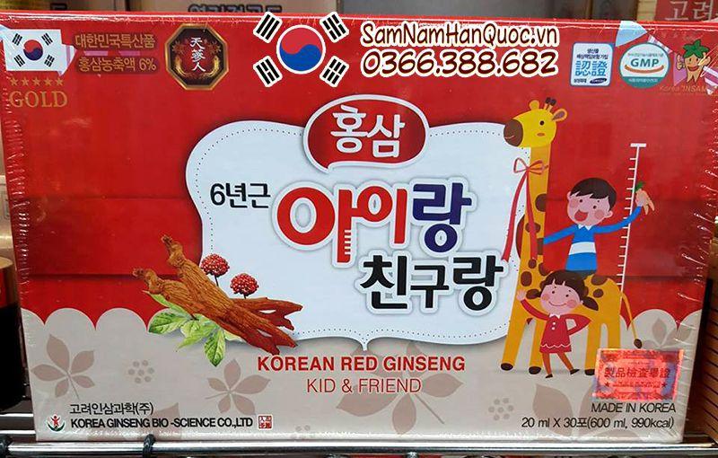 mua Hồng sâm baby hươu cao cổ Hàn Quốc giá rẻ