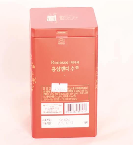 Kẹo ngậm Hồng sâm không đường Hàn Quốc hộp thiếc 180g