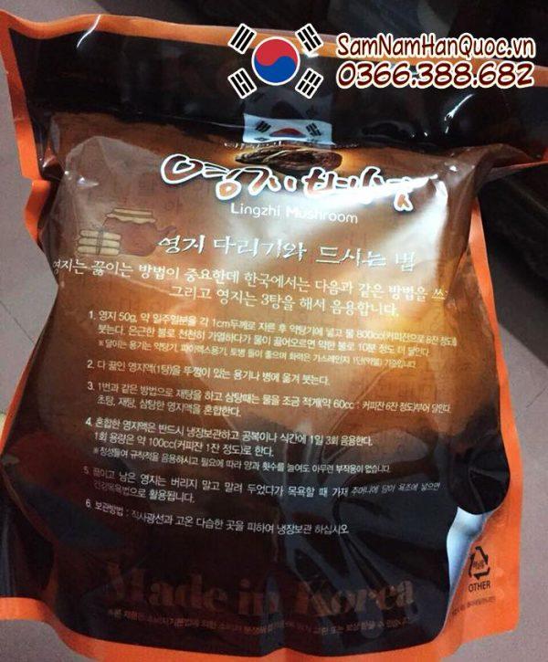 Nấm linh chi đỏ túi nâu Hàn Quốc mát gan, thanh lọc cơ thể