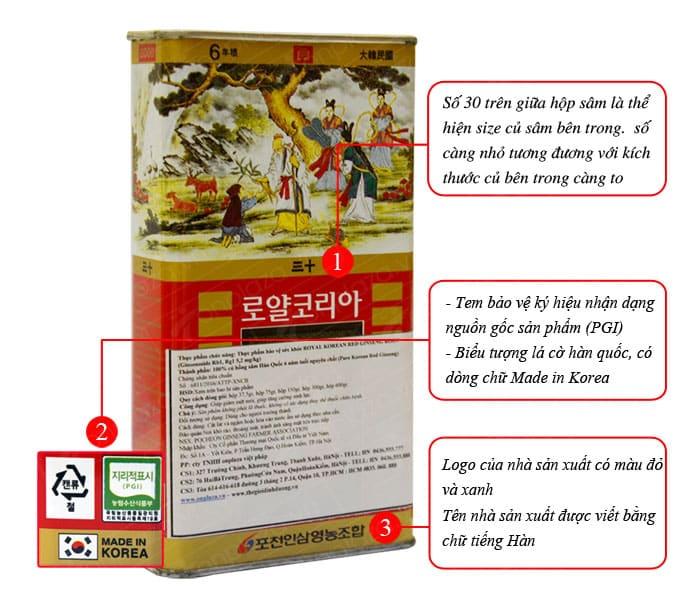 Mua Nhân sâm khô Hàn Quốc 600g