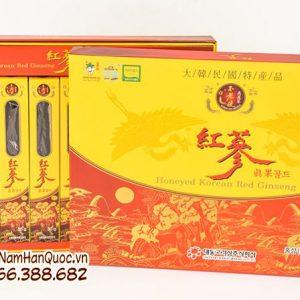 Hồng sâm lát tẩm mật ong 10 củ Daedong giá rẻ chính hãng Hàn Quốc