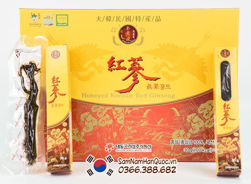 mua Hồng sâm lát tẩm mật ong 10 củ Daedong hàn quốc