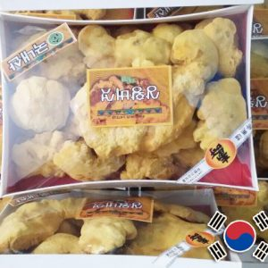 Nấm Thượng Hoàng Hàn Quốc 365 hộp 500g chính hãng giá rẻ
