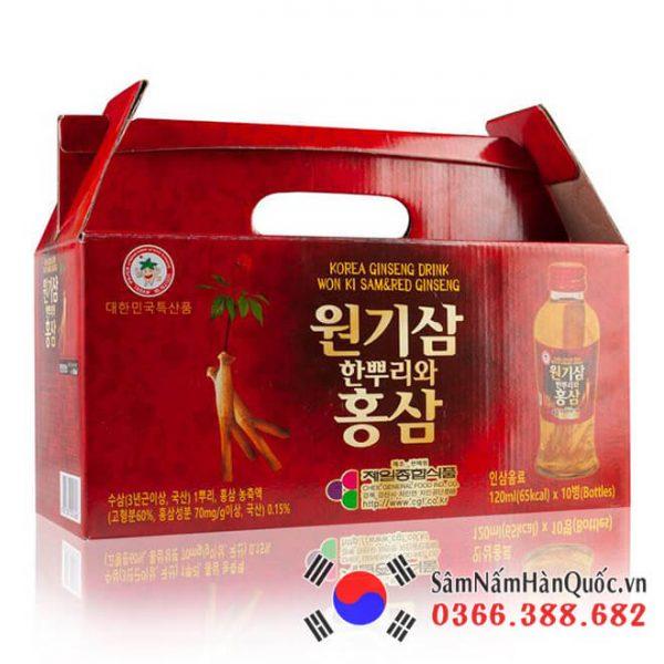 Nước hồng sâm có củ Won Ki Sam hộp 10 chai x 120ml giá rẻ