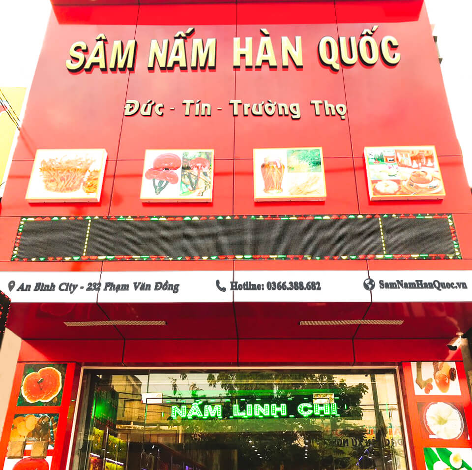 Đôi dòng tâm sự của quản lý cửa hàng samnamhanquoc.vn